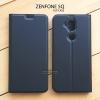 เคส Zenfone 5Q (ZC600KL) เคสฝาพับเกรดพรีเมี่ยม (เย็บขอบ) พับเป็นขาตั้งได้ สีกรมท่า (Dux Ducis)
