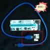 Riser PCI 16X to 1X แผงขาว (สายเสียบตั้ง)