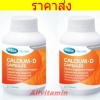 Mega We Care Calcium-D - 2 * 60 เม็ด