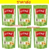 FITNE' HERBAL INFUSION GREEN TEA FLAVORED - 6 * 30 P