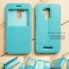 เคส Zenfone 3 Max ZC520TL (5.2 นิ้ว) เคสฝาพับหนัง PU แบบพิเศษ สีเขียวอมฟ้า