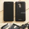 """เคส Zenfone 3 Max 5.2"""" (ZC520TL) เคสหนังฝาพับ + แผ่นเหล็กป้องกันตัวเครื่อง (บางพิเศษ) สีดำ"""