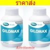 Mega We Care Gilomax - 2 * 30 เม็ด