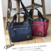Legato Largo 2 Way Handle & Shoulder Bag 2018