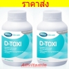 Mega We Care D-Toxi - 2 * 30 เม็ด