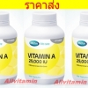 Mega We Care Vitamin A 25,000 iu - 3 * 100 เม็ด