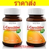 VISTRA L-carnitine 500 mg. Plus 3L - 2 * 60 T