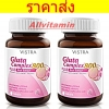 VISTRA GLUTA COMPLEX 800 plus rice extract - 2 * 30 T