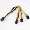 สาย Y 6 Pin PCI-E เข้า 1 ออก 3