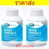 Mega we care Maxx omega 3 - 2 * 60 เม็ด