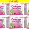 VISTRA Collagen Peptide 4000 mg Applemelon Flavour 6 BOX