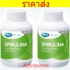 Mega We Care Spirulina - 2 * 100 เม็ด