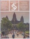 Sense & Scene Issue 12 ธนบุรี เมืองที่ (ไม่) ถูกลืม