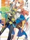 ผ่ามิติแหกกฎมนตรา เล่ม 3 (Light Novel)