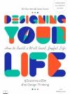 คู่มือออกแบบชีวิตด้วย Design Thinking (Designing Your Life) (Pre-Order)