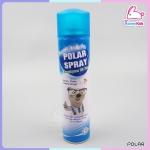 Polar spray ช่วยปรับอากาศให้หอมสดชื่นขจัดกลิ่นไม่พึงประสงค์ได้