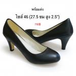 รองเท้าคัชชูส้นเตี้ยไซส์ใหญ่ 46 สีดำด้าน สูง 2 นิ้ว รุ่น KR0271