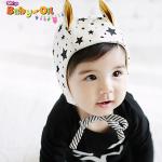 หมวกไพลอท หมวกนักบินมีหูกระต่าย สำหรับเด็กแรกเกิด - 2 ปี (Pilot)