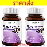 VISTRA FORTY PLUS - 2 * 30 T