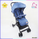 รถเข็น Glowy Cheetah Stroller-Denim