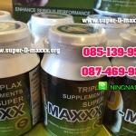 Super D-maxxx ซุปเปอร์ดีแม็กซ์