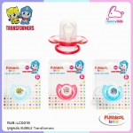 จุกหลอก Playskool baby Transformers