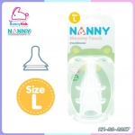nanny แนนนี่จุกนมซิลิโคนเสมือนนมมารดา ไซส์ L แพ็ค3