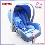 คาร์ซีทแบบกระเช้าสีฟ้า Camera Baby Carseat