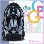 Fico รุ่น GE-G คาร์ซีทติดรถยนต์รุ่นนี้จัดอยู่ใน Group 1+2+3