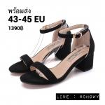 รองเท้าส้นตึกไซส์ใหญ่ 43-45 EU สูง 2 นิ้ว สไตล์ยุโรป หนังแท้ รุ่น KR0707