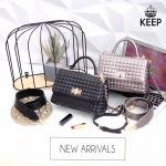 KEEP Spell bag 2018 ตัวล็อครุ่นใหม่ ใช้งานง่าย สินค้าแท้จากshop