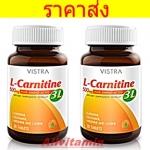 VISTRA L-carnitine 500 mg. Plus 3L - 2 * 30 T