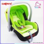 คาร์ซีทแบบกระเช้าสีเขียว Camera Baby Carseat