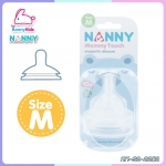 nanny แนนนี่จุกนมซิลิโคนปากกว้าง ไซส์ M แพ็ค2