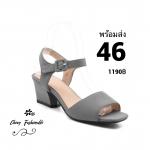 รองเท้าส้นเตี้ยไซส์ใหญ่ 46 Multi-Shape Suede สีเทา รุ่น KR0683