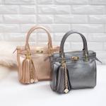 KEEP Gracias handbag with frink key สวย น่ารัก สินค้าแท้จากShop