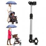 ด้ามจับร่ม ติดรถเข็นเด็ก/รถเข็นผู้ป่วย/ติดจักรยาน/เก้าอี้ตกปลา