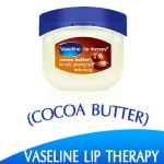 Vaseline Lip Therapy (Cocoa Butter) ดูแลริมฝีปาก