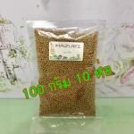 MAZURI INSECTIVORE DIET 1 กิโลกรัม (100กรัม*10 ห่อ)