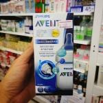 AVENT-5448 ขวดนม รุ่นคลาสสิคพลัส ขนาด 4 ออนซ์ แพ็ค 1 ขวด