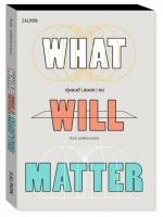 WHAT WILL MATTER หุ่นยนต์ | สมอง | คน