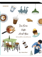 I'm Fine | Cafe | And you