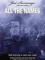 ออล เดอะ เนมส์ (All the Names)