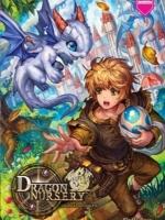 ชุด Dragon Nursery พี่เลี้ยงป่วนก๊วนมังกร (2 เล่มจบ)