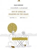 พรากจากแสงตะวัน & รูปเงาบนพรมหญ้า (Out of Africa & Shadows on the Grass) (ปกแข็ง)