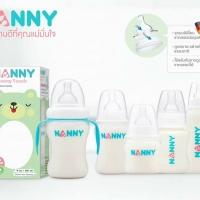 แนนนี่ / Nanny