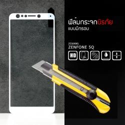 (มีกรอบ) กระจกนิรภัย-กันรอยแบบพิเศษ ขอบมน 2.5D ( Zenfone 5Q - ZC600KL ) ความทนทานระดับ 9H สีขาว