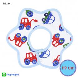 ผ้าซับน้ำลายเด็ก ผ้ากันเปื้อนเด็กเล็ก แบบ 360 องศา ปลายหยักโค้ง - ยี่ห้อ Mom's care / ลาย Blue Car