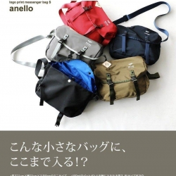 Anello Logo Print Messenger Bag Small
