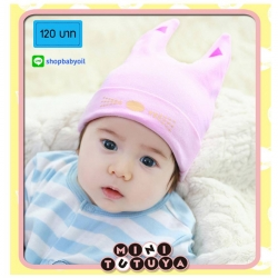 HT200••หมวกเด็ก•• / [สีชมพูอ่อน] แมวเหมียว